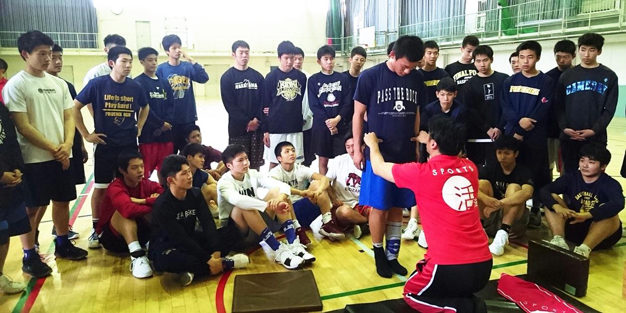 小林式背骨矯正法が本格的に学べるスポーツ活法体験セミナー